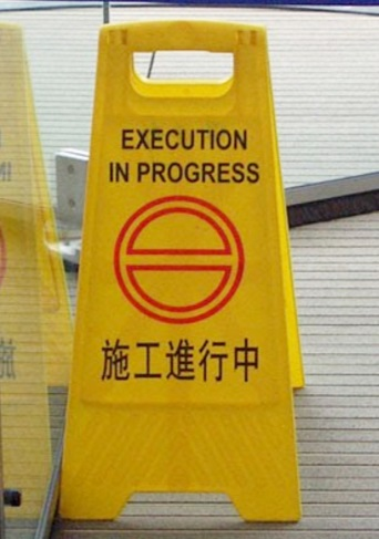 English to Chinese Translation Agency